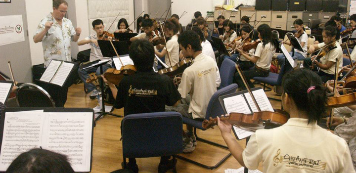 Youth Orchestras and Ensembles